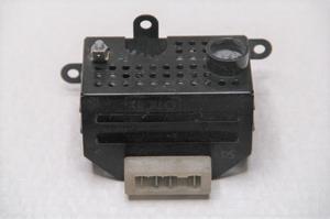 Выпрямитель(диодный мост) 12В для Ява 350 модель 638-639-640 (Чехия)