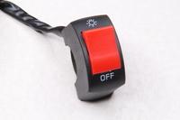 Переключатель (кнопка) света фар для мотоцикла, питбайка, квадроцикла, снегохода, электровелосипеда и самоделок