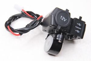 Водонепроницаемый мотоприкуриватель с встроенный USB портом 2шт. и вольтметром