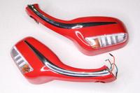 Зеркала заднего вида с поворотником и габаритом (красные)