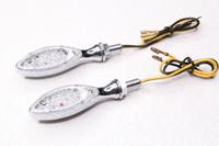 Поворотники LED(светодиодные,хром,железо) испускаемый свет желтый Тип№15